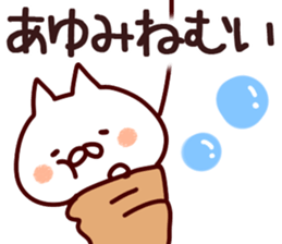 The Ayumi! sticker #12432111