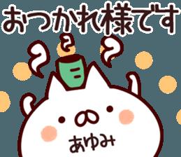 The Ayumi! sticker #12432112