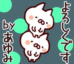 The Ayumi! sticker #12432113