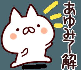 The Ayumi! sticker #12432114