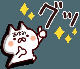 The Ayumi! sticker #12432115