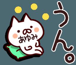 The Ayumi! sticker #12432116