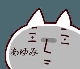 The Ayumi! sticker #12432117