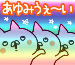 The Ayumi! sticker #12432119