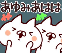 The Ayumi! sticker #12432121