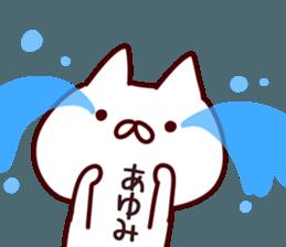 The Ayumi! sticker #12432123