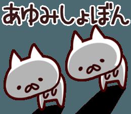 The Ayumi! sticker #12432124