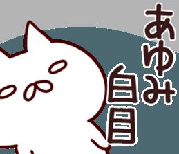 The Ayumi! sticker #12432126