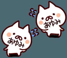 The Ayumi! sticker #12432127