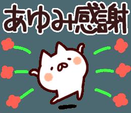 The Ayumi! sticker #12432128
