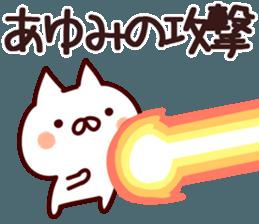 The Ayumi! sticker #12432130