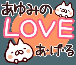 The Ayumi! sticker #12432132