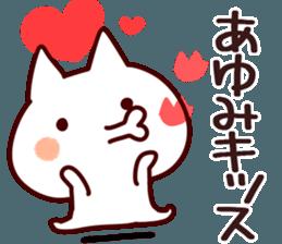 The Ayumi! sticker #12432133