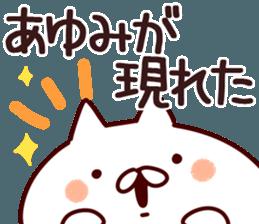 The Ayumi! sticker #12432135