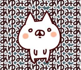 The Ayumi! sticker #12432141