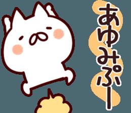 The Ayumi! sticker #12432142