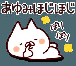 The Ayumi! sticker #12432143