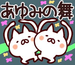 The Ayumi! sticker #12432145