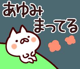 The Ayumi! sticker #12432146