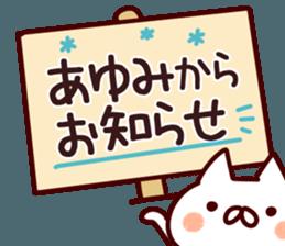 The Ayumi! sticker #12432147