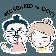 สติ๊กเกอร์ไลน์ สามีหรือหมา