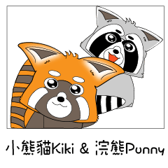 Kiki&Punny