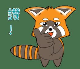 Kiki&Punny sticker #12433580