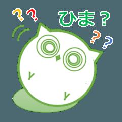 Green eyes owl