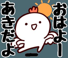 The Aki! sticker #12441566