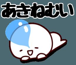The Aki! sticker #12441567