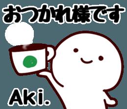 The Aki! sticker #12441568