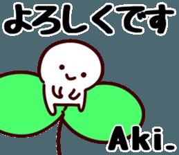 The Aki! sticker #12441569