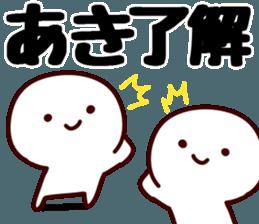 The Aki! sticker #12441570