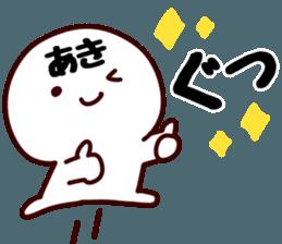 The Aki! sticker #12441571