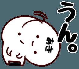 The Aki! sticker #12441572