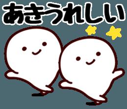 The Aki! sticker #12441574