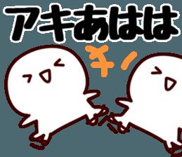 The Aki! sticker #12441577