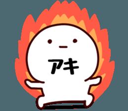 The Aki! sticker #12441578