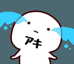 The Aki! sticker #12441579