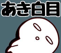 The Aki! sticker #12441582