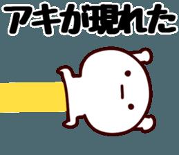 The Aki! sticker #12441591