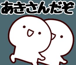 The Aki! sticker #12441593