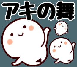 The Aki! sticker #12441601