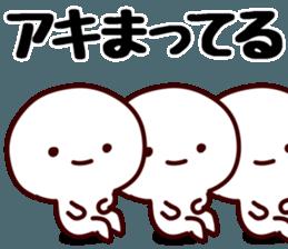 The Aki! sticker #12441602