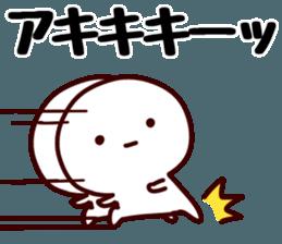 The Aki! sticker #12441604