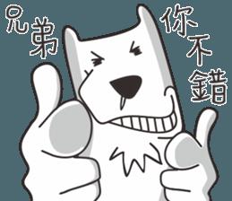 Kameke & Saito 3 sticker #12443911