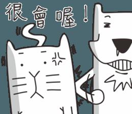 Kameke & Saito 3 sticker #12443913