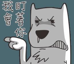Kameke & Saito 3 sticker #12443914