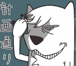 Kameke & Saito 3 sticker #12443918