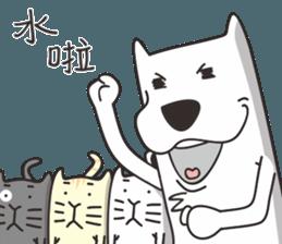 Kameke & Saito 3 sticker #12443919